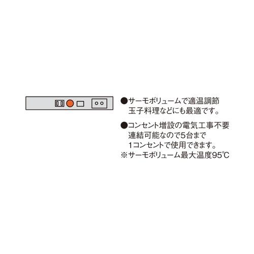 和鉢e-チェーフィング(黒漆スタンド+和鉢35cm)備前 PS-15706 幅370×奥行370×高さ165(mm)/業務用/新品/小物送料対象商品