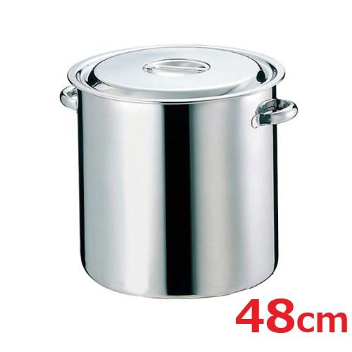EBM モリブデン 寸胴鍋/キッチンポット 48cm パイプ手付/業務用/新品/小物送料対象商品