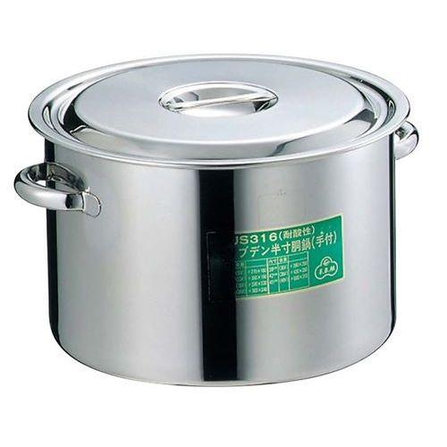 EBM モリブデン 半寸胴鍋(目盛付)45cm 手付/業務用/新品/小物送料対象商品
