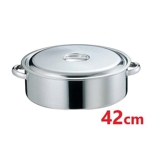 EBM 18-8 外輪鍋 42cm 手付/業務用/新品/小物送料対象商品
