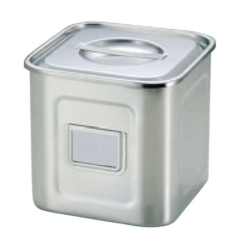 UK 18-8 角型 キッチンポット 名札付 24cm 手付/業務用/新品 /テンポス