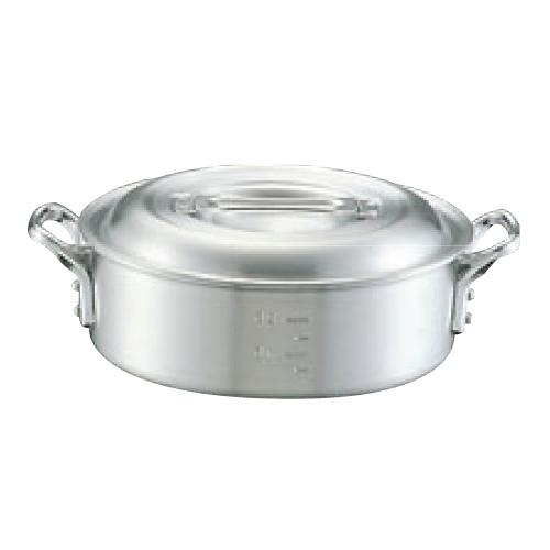 キング アルミ 外輪鍋(目盛付)48cm/業務用/新品/送料無料 /テンポス