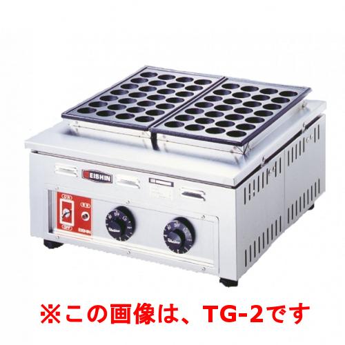 エイシン 電気式 たこ焼器 (ころがし式) TG-3 【業務用】【送料無料】【プロ用】
