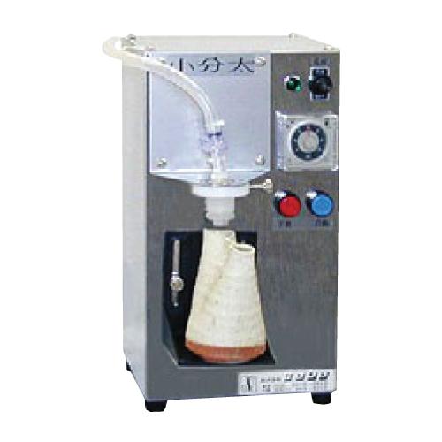 定量充填機 小分太 KBB-1TH型 幅180×奥行360×高さ340(mm)/業務用/新品/小物送料対象商品