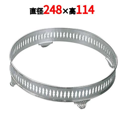 H 洋白 丸型 ビュッフェスタンド足付 14吋用 二種メッキ 高さ114(mm)/業務用/新品/小物送料対象商品