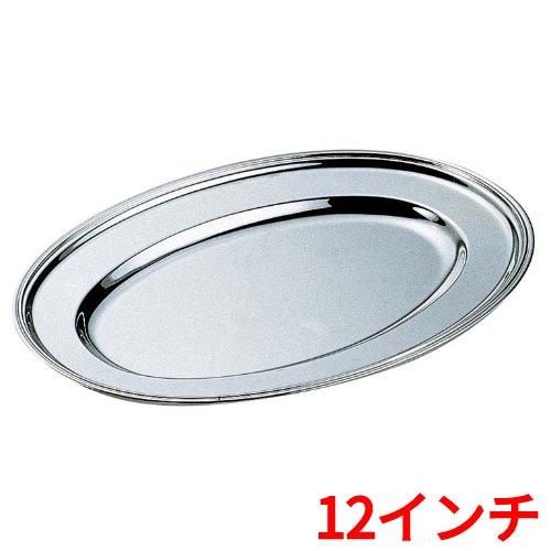 H 洋白 小判皿 12インチ 二種メッキ 幅308×奥行211(mm)/業務用/新品 /テンポス