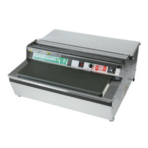 グリーンラッパーB2 WGB-2 幅500×奥行445×高さ210(mm)/業務用/新品/送料無料