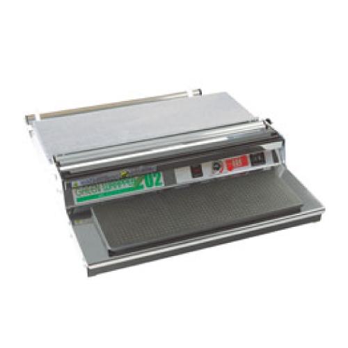 グリーンラッパーU2 WGU-2 幅500×奥行600×高さ125(mm)/業務用/新品/送料無料
