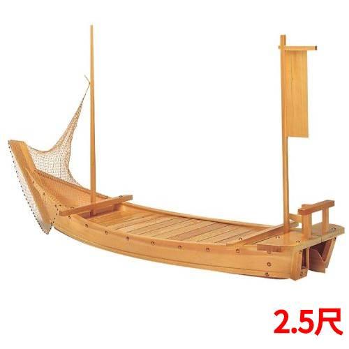 ひのき 大漁舟 2.5尺 アミ付 幅760×奥行270×高さ180(mm)/業務用/新品/小物送料対象商品