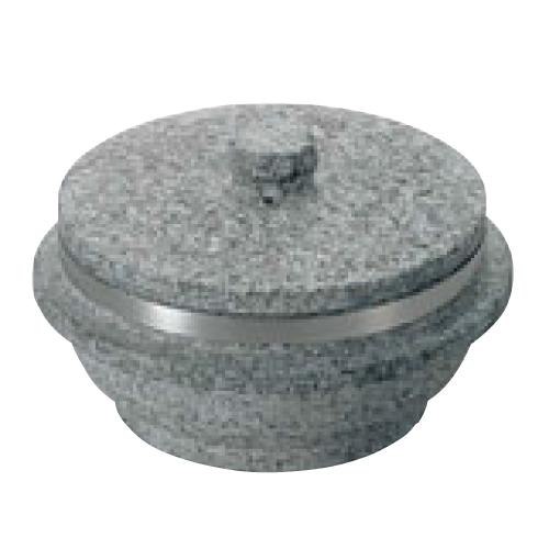 長水 遠赤 石焼釜(石蓋付)補強リング付 24cm 高さ122(mm)/業務用/新品/小物送料対象商品