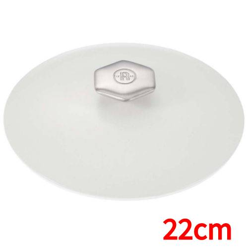 レヴォル レヴォリューション2 ラウンドココット(サテンホワイト蓋) 22cm 649818 高さ140(mm)/業務用/新品/小物送料対象商品