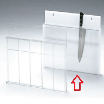 包丁差しアクリル釘打包丁スタンド 乳半 幅450 奥行45 高さ450/業務用/新品 /テンポス