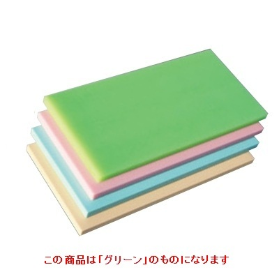まな板 天領 一枚物カラーマナ板 K16A 1800×600×20 グリーン K16A 幅:600、長さ:1800、厚さ:20/業務用/新品/小物送料対象商品