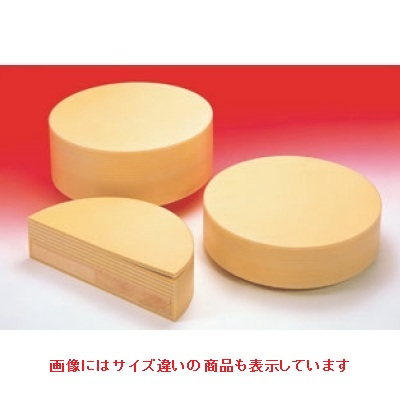 まな板抗菌 ラバーラ 中華マナ板 MOR150-09 400×150 9層 MOR150-09 直径:400、厚さ:150/業務用/新品/小物送料対象商品