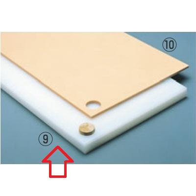 まな板鮮魚専用 PCマナ板 2号 600×300×40 2号 幅600 奥行300 厚さ:40/業務用/新品/小物送料対象商品