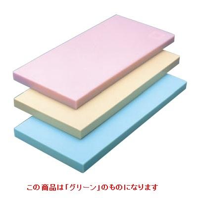 まな板 ヤマケン 積層オールカラーマナ板 4号A 750×330×42 グリーン 4号A/業務用/新品/小物送料対象商品