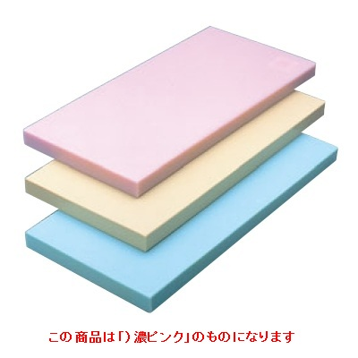 まな板 ヤマケン 積層オールカラーマナ板 C-40 1000×400×42 濃ピンク C-40/業務用/新品/送料無料 /テンポス