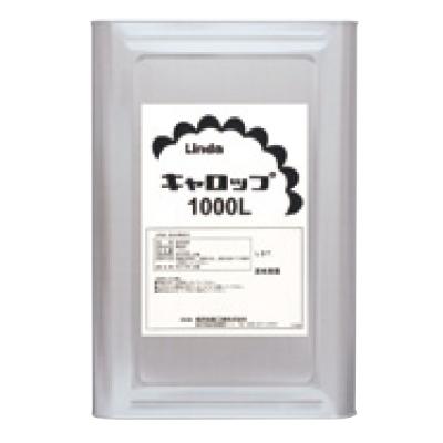 雛形油 キャロップ 1000L ENDO/業務用/新品/送料無料 /テンポス