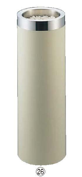 スモーキングスタンドMWー200SS丸型小石付アイボリー EBM 【 業務用 】【送料無料】