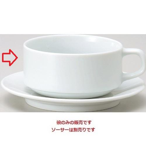 ベーシック ホワイト スタック スープ碗 スープボール Basic 10個入 /業務用/新品/小物送料対象商品