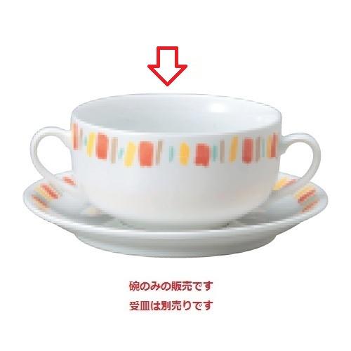 ダイヤセラム(強化) オレンジ十草 ブイヨン碗 スープボール Dia Ceram 10個入/業務用/新品 /テンポス