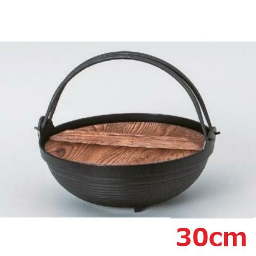 30cmみちのく鍋(アルミ)(中国製) アルミ鍋 高さ108mm×口径:300/業務用/新品 /テンポス
