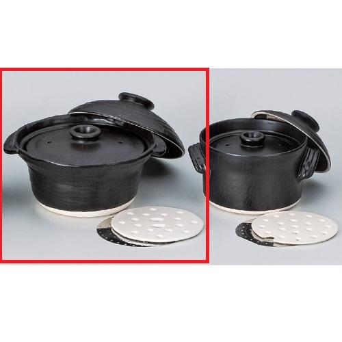 炊飯鍋 黒IH炊飯鍋(3合炊)(萬古焼) 高さ155mm×(手付・はみ出し部分含む)サイズ:257・口径:225/業務用/新品 /テンポス