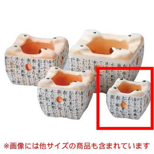 飛騨コンロ 格安 4号 金網別売り M4551 業務用 マーケット 小物送料対象商品 新品