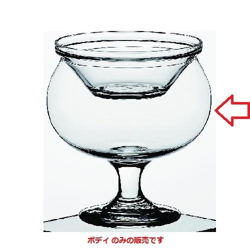 ガラス小皿・小鉢 オイスター 3709ボディのみ 12入