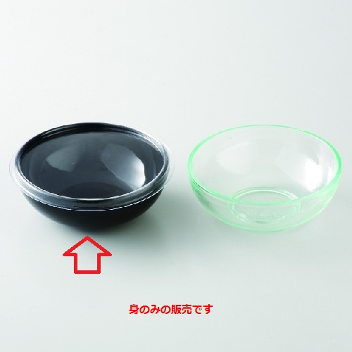 使い捨て パーティーボール ミニサラダボウル ブラック 50個 高さ25mm×直径:71・最大径:714入/業務用/新品/小物送料対象商品