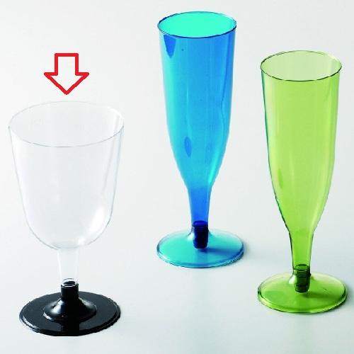 使い捨て パーティーグラス ワイン クリア&ブラック 240 12個 240 高さ137mm×直径:75・最大径:7520入/業務用/新品/小物送料対象商品