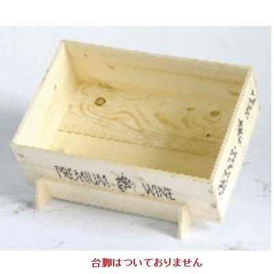 木箱 陳列木箱 白木 K-730 幅360 奥行535 高さ180 8入/業務用/新品/小物送料対象商品