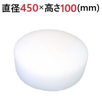 中華まな板 直径450×高さ100mm/送料無料/業務用