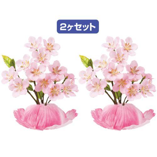 アルファ 桜花弁ポット 2ヶ1セット プロ用 国内即発送 おすすめ特集 新品