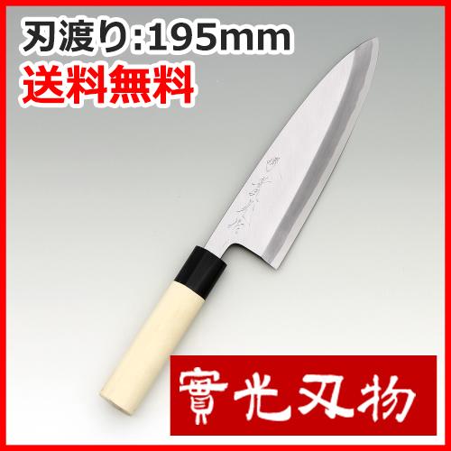 【業務用】【堺實光】上作 出刃包丁 刃渡り:195mm【和包丁】【JIKKO/實光】【送料無料】
