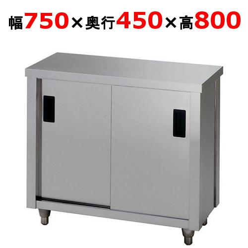 調理台 【東製作所】【AC-750K】【W750×D450×H800mm】【送料無料】【業務用】【新品】