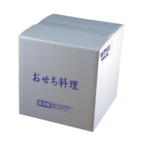 保冷ボックス エコクールボックス シルバー(おせち料理文字印刷)(10入) 6.5寸,7.0寸用 幅243mm×奥行243mm×高さ260mm/業務用/新品/小物送料対象商品