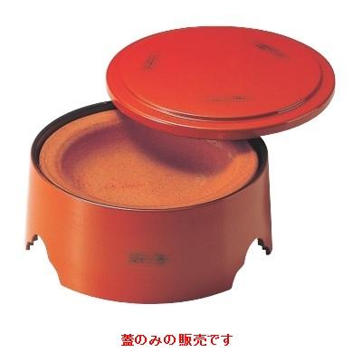 丼鍋 5寸柳川根来蓋 直径:158/業務用/新品/小物送料対象商品