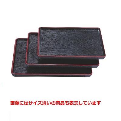 大寿木目盆 黒天朱SL 尺3 10枚入/業務用/新品 /テンポス