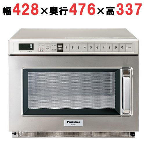【パナソニック】マイクロウェーブ解凍器 NE-DF32 幅428×奥行476×高さ337【送料無料/新品/プロ用】