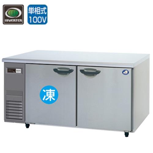 【業務用冷凍冷蔵庫】【パナソニック(旧サンヨー)】冷凍冷蔵コールドテーブル 右ユニット仕様 【SUR-K1561CA-R】(旧型式SUR-G1561CB-R,SUR-G1561CB-R)幅1500×奥行600×高さ800【送料無料】【業務用】