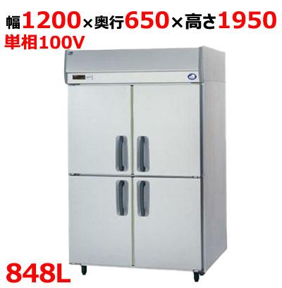 【予約販売】パナソニック(旧サンヨー)冷蔵庫 SRR-K1261S(旧型式:SRR-J1261VSA)単相100V 幅1200×奥行650×高さ1950【送料無料】