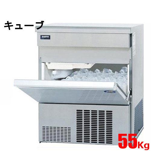 【業務用】【製氷機】キューブアイス製氷機 55kg 【パナソニック(旧サンヨー)】【panasonic】【SIM-S5500B】幅630×奥行500×高さ850【新品】【送料無料】 /テンポス