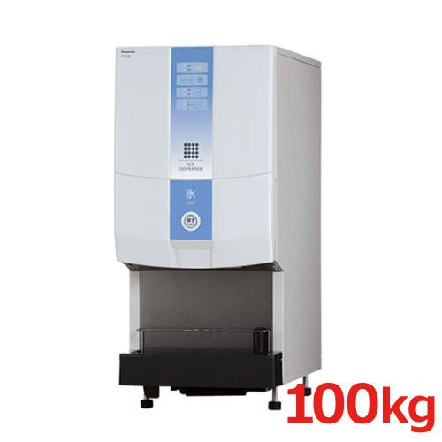 【業務用】 パナソニック(旧サンヨー) 卓上チップアイスディスペンサー 製氷機 押しボタン式 100kgタイプ SIM-CD125B(旧型式 SIM-CD125A) 【送料無料】【プロ用】 /テンポス