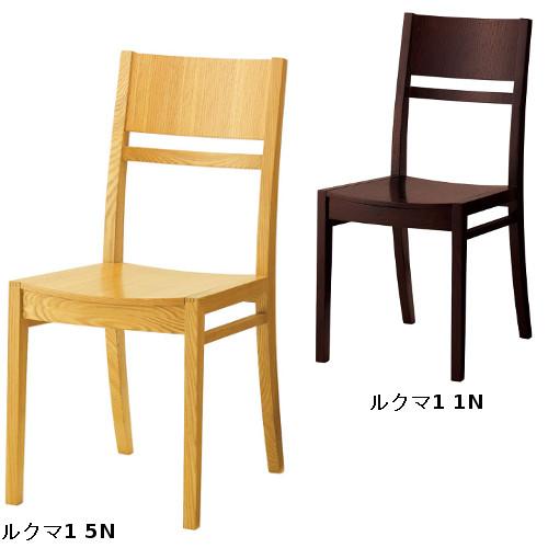 CRES(クレス) 椅子(イス) ルクマ1 板座面(張地無し) /(業務用椅子/新品)(送料無料) /テンポス