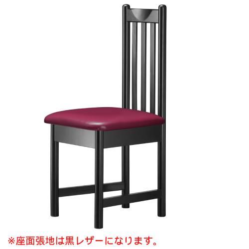 男鹿 エスニック 男鹿B椅子 (シート/黒レザー)【新品】【業務用】【送料無料】 /テンポス