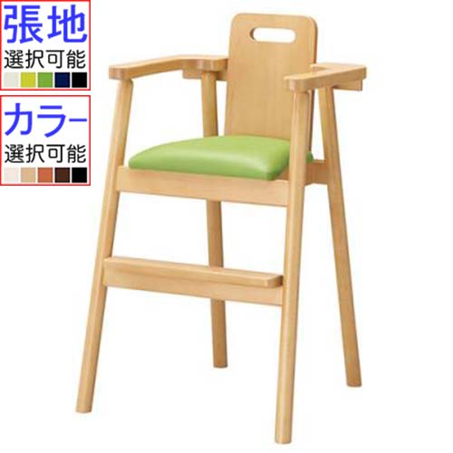 プロシード 子供イス(椅子) ミールイス 張地ランクA MIR 幅420×奥行475×高さ740 【業務用/新品】【送料無料】【プロ用】