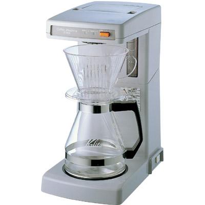 【業務用】コーヒーマシン 12カップ用 幅200×奥行327×高さ421【カリタ】【送料無料】【プロ用】 /テンポス