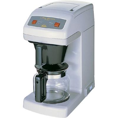 【業務用】コーヒーマシン 12カップ用 幅200×奥行375×高さ420mm【カリタ】【送料無料】【プロ用】