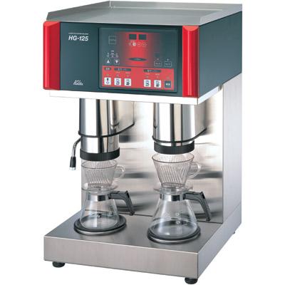 【業務用】コーヒーマシン 1から4カップ用 水道直結型 幅400×奥行380×高さ630から650mm【HG-125】【カリタ】【送料無料】【プロ用】 /テンポス